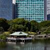 Parc de Hama-Rikyu